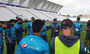 Pakistan begin quest for World Cup glory