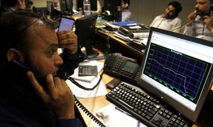 اسٹاک مارکیٹ کیلئے 20 ارب روپے کے فنڈز جاری کرنے کا فیصلہ