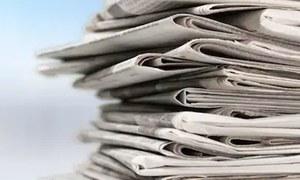 سندھ ہائی کورٹ کا صوبائی حکومت کو اخبار مالکان کے واجبات کی ادائیگی کا حکم