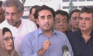 محسن داوڑ، علی وزیر کے پروڈکشن آرڈر پر حکومت نے جھوٹ بولا، بلاول بھٹو
