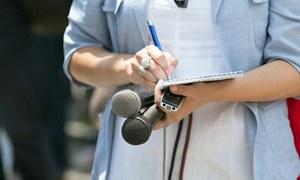 'دنیا کی کوئی بھی خبر صحافی کی زندگی سے بڑھ کر نہیں'