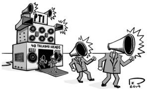 Cartoon: 2 June, 2019
