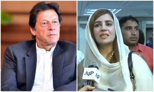 PM Khan directs withdrawal of Zartaj Gul's letter to Nacta for sister's appointment