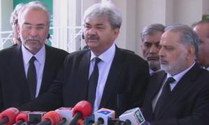 ججز کےخلاف ریفرنس: پاکستان بار کونسل کا بھی 14 جون کو ہڑتال کا اعلان