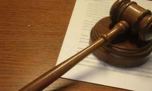 پاکستان بار کونسل  نے 'بدعنوان اور نااہل' ججز کی نشاندہی کیلئے کمیٹیاں بنادیں