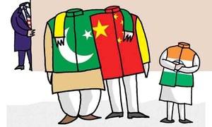 بھارت امریکا اتحاد کے خلاف پاک چین اتحاد ناگزیر کیوں بنتا جارہا ہے؟