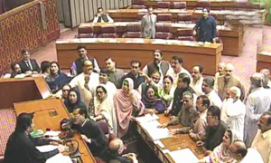Deputy speaker adjourns National Assembly session over PPP's protests