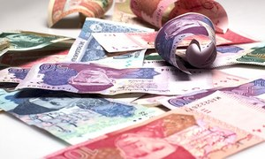 'آئندہ مالی سال میں مہنگائی کی شرح واضح طور پر بلند رہے گی'