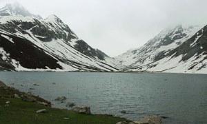ازمس جھیل، اَن دیکھی خوبصورتی