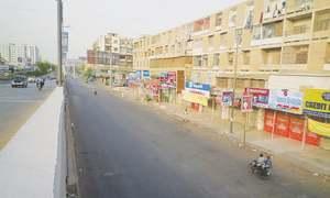 Karachi remains calm despite Altaf's arrest in London