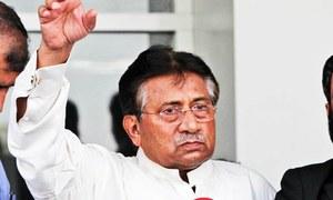 Special court rejects Musharraf's plea to adjourn high treason case