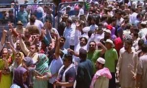 حمزہ شہباز کی گرفتاری کے دوران ہنگامہ آرائی، لیگی کارکنان کےخلاف مقدمہ درج