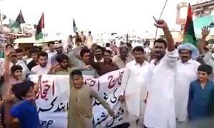 آصف زرداری کی گرفتاری پر احتجاج، 55 کارکنوں کے خلاف مقدمہ درج