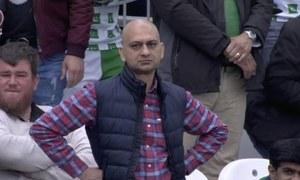 پاکستانی کرکٹ ٹیم کی شکست پر افسوس کرنے والا یہ شخص کون ہے؟