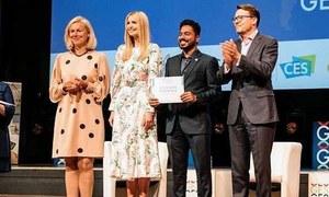پاکستانی اسٹارٹ اَپ کمپنی عالمی ایوارڈ جیتنے میں کامیاب