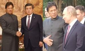 عمران خان کی روس، کرغزستان کے صدور سے ملاقاتیں