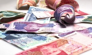 ملکی اقتصادی ترقی کی شرح 2.4 فیصد تک کم ہونے کا امکان