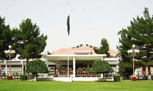In a first, Balochistan Assembly to set up daycare centre