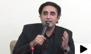 'اسمبلی میں بولنے پر سینسرشپ ہے، یہ بزدل خان کا نیا پاکستان ہے'