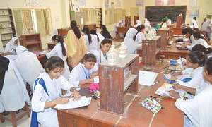 Over Rs178bn set aside for school education in Sindh budget
