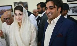 Meeting with Bilawal has Nawaz, Shahbaz's blessings: Maryam