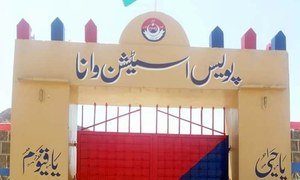First police station starts operations in South Waziristan's Wana town
