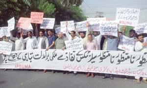 Exporters demand restoration of zero-rated status