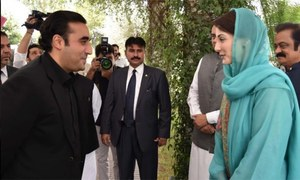 It is incumbent upon opposition to prevent 'economic suicide', says Bilawal after meeting at Jati Umra