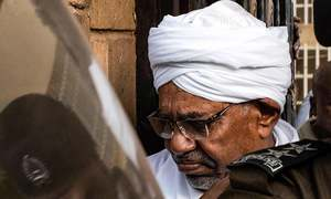 Sudan's Bashir appears before prosecutor