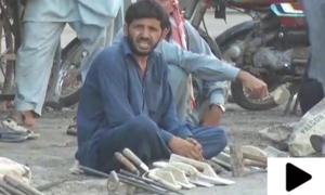 مزدوروں کا ماہانہ اجرت میں اضافے کے اعلان پر عملدرآمد کا مطالبہ