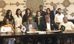 Jazz and LUMS enable online content collaboration to improve learning and teaching experiences