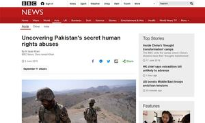 Govt files complaint with BBC over 'secret human rights abuses' report