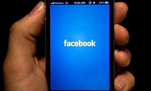 بٹ کوائن کے مقابلے میں فیس بک کی ڈیجیٹل کرنسی لبرا متعارف