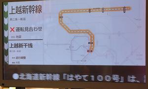 Japan issues tsunami advisory following quake