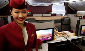 قطر ائیرویز 2019 کے لیے دنیا کی سب سے بہترین فضائی کمپنی قرار