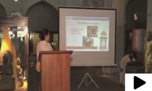 پشاور میں سیاحت اور آرکیالوجی کے حوالے سےموبائل ایپ متعارف