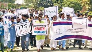 Comsats faculty strike enters second day