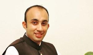 مسلم لیگ یوتھ ونگ کے صدر کی گرفتاری پر پنجاب اسمبلی میں مذمتی قرار داد جمع
