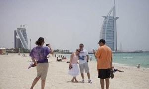 نوجوانوں کے لیے متحدہ عرب امارات کا 'ویزا مفت'