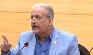رضا ربانی کا قومی ترقیاتی کونسل کی تشکیل پر تحفظات کا اظہار