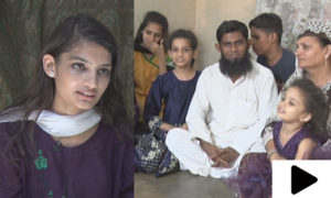 کراچی کے رکشہ ڈرائیور کی بیٹیاں اعلیٰ تعلیم کے زیور سے آراستہ