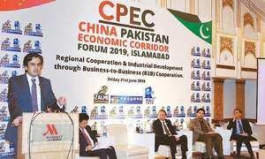 Pak-China business council to be formed: Khusro