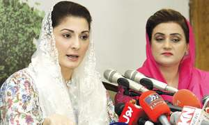 Maryam rejects Shahbaz's economy deal offer to govt