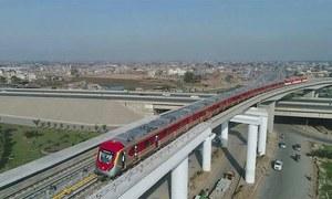 قانونی 'بے قاعدگیوں' پر اورنج ٹرین کے انتظام و انصرام کا ٹھیکہ منسوخ