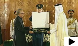 امیرِِ قطر کیلئے اعلیٰ سول اعزاز 'نشانِ پاکستان'