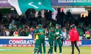 'جنوبی افریقی ٹیم کو دعا دیجیے'