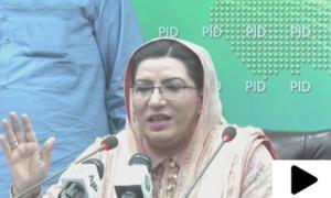 'اپوزیشن دو بیانیوں میں دھنس گئی'