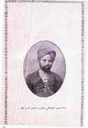 Literary Notes: Najmul Ghani Rampuri, Bahr-ul-Fasaahat and Rampur's Raza Library
