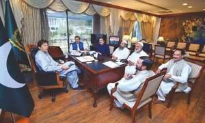 وزیراعظم  نے کاروبار کی رجسٹریشن آسان بنانے کیلئے کمیٹی قائم کردی