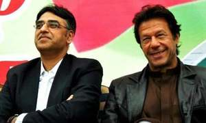 Asad Umar's letter to the Prime Minister